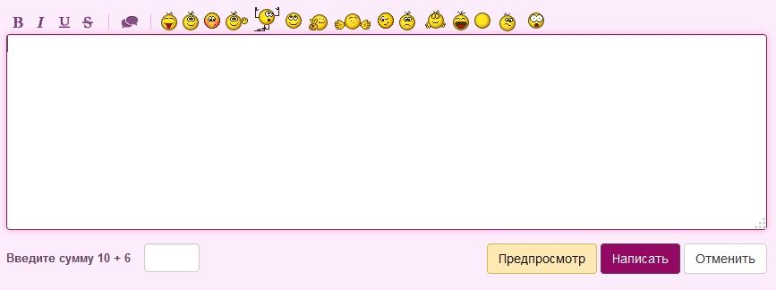 готовые смайлики: