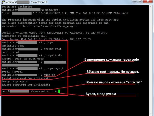 Рабочие прокси socks5 россии для vBot TurboLiker