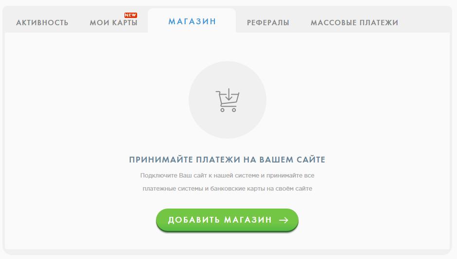 Онлайн-кассы для ЖКХ - vgkhru