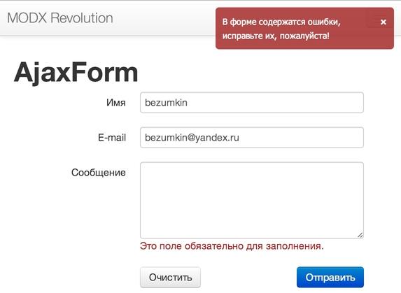 Ajax на хостинге не работает бесплатные хостинги с dns серверами