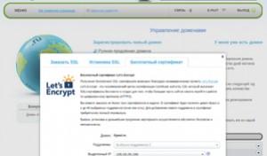 Хостинг для modx бесплатный купить домен и хостинг для сайта на яндексе