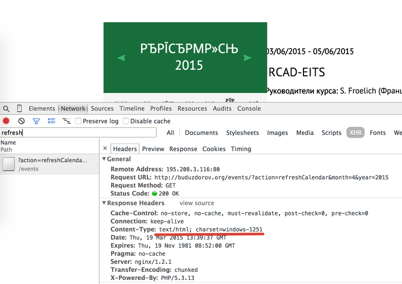 Прокси socks5 микс для чекер Crossfire- Приватные прокси IPv6 IPv4 Socks5 WinGate Me ВКонтакте