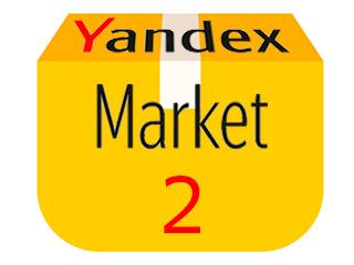 Компонент YandexMarket2
